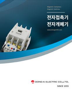 dong02